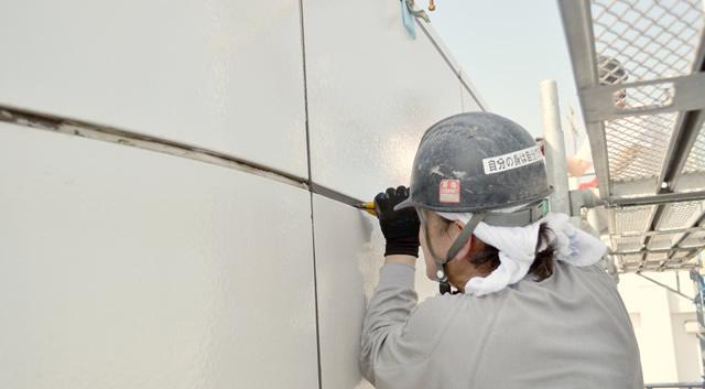 シーリング工事、防水工事に特化した専門会社